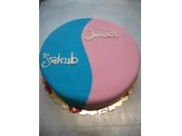 torty, tort, tort dla dzieci, tort dla dziewczynki, tort dla chłopca, tort samochód, tort urodzinowy, tort na roczek, tort bezowy, tort czekoladowy, tort truskawkowy, tort okolicznościowy, tort warszawa